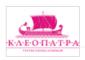 Клеопатра, Туристическое Агентство