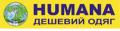 Логотип Humana