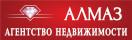 Вакансии Алмаз, агентство недвижимости