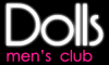 Логотип Dolls Men's Club, Стриптиз клуб
