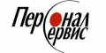 Логотип Персонал-Сервис, ООО