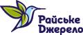 Логотип Райське Джерело, ДП