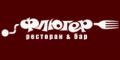 Логотип Флюгер, ресторан