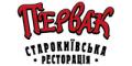 Логотип Первак, ресторан