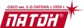 ДЗЗУ Інститут електрозварювання ім. Є.О. Патона, ТОВ