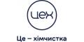Логотип ЦЕХ, химчистка