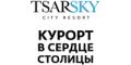 Логотип Tsarsky City Resort