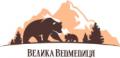 Логотип Велика ведмедиця, мережа готелів