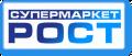 Логотип Супермаркет РОСТ