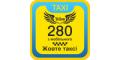 Логотип Желтое, такси