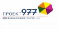 Проект 977, онлайн-школа