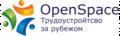 Логотип OpenSpace, сеть агентств по трудоустройству за рубежом