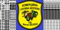 Логотип Мангуст-Безпека, ООО