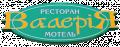 Логотип Валерия, гостинично-ресторанный комплекс