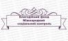 Логотип Международный социальный контроль, БО