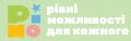 Центр супроводу батьків з дітьми з особливими потребами, БФ, БО
