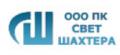 Логотип Свет шахтера, ООО ПК