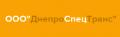 Логотип ДСТ, ООО