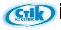Логотип Стик КС Сервис