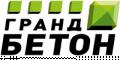 Гранд Бетон, ТОВ