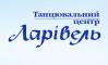 Логотип Ларівель, ТЦ