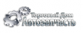 Логотип Автозапчастина, ТД ТОВ