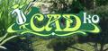 Логотип Садко, ландшафтный дизайн