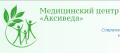 Логотип Аксиведа, МЦ