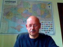 Ведущий специалист по продажам химической продукции - Федоренко Александр Георгиевич