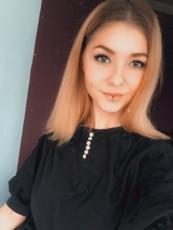Косметолог, помощник косметолога - Мережко Софія