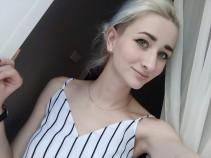 Младший/средний медицинский персонал - Козырь Елена Вячеславовна