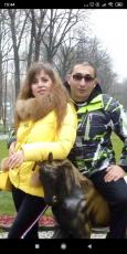 Семейная пара - Будько Оксана Дионисиевна